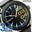 DZ1677 ディーゼル ダブル ダウン 2.0 メンズ 腕時計 DIESEL クオーツ ブラック レザーベルト【あす楽対応】