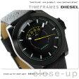 DZ1691 ディーゼル メンズ 腕時計 アージェス オールブラック DIESEL【あす楽対応】