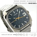 DZ1693 ディーゼル メンズ 腕時計 シフター デニム×ガンメタル DIESEL【あす楽対応】