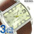 DZ1704 ディーゼル メンズ 腕時計 フルタンク クオーツ ゴールド×ブラウン DIESEL【あす楽対応】