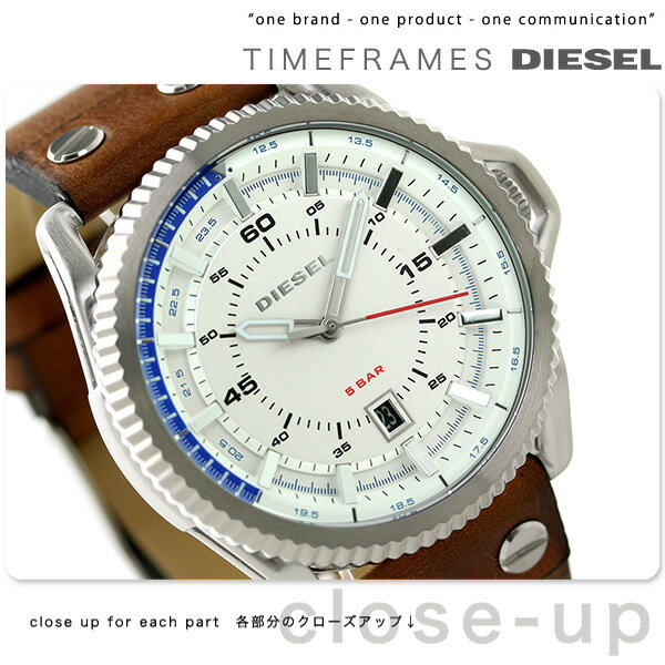 ディーゼル ロールケージ メンズ 腕時計 DZ1715 DIESEL シルバー×ブラウン [新品][1年保証][送料無料]