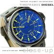 DZ1718 ディーゼル メンズ 腕時計 ロールケージ クオーツ ブラック×ダークブラウン DIESEL