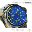 DZ1718 ディーゼル メンズ 腕時計 ロールケージ クオーツ ブラック×ダークブラウン DIESEL【あす楽対応】