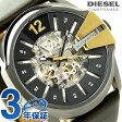 DZ1730 ディーゼル メンズ 腕時計 マスターチーフ ブラック×ブラウン DIESEL【あす楽対応】