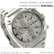 DZ4203 ディーゼル メンズ 腕時計 クロノグラフ メタルベルト シルバー DIESEL【あす楽対応】