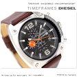 DZ4204 ディーゼル メンズ 腕時計 クロノグラフ レザーベルト ブラック DIESEL 【あす楽対応】