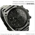 ディーゼル メンズ 腕時計 クロノグラフ メタルベルト オールブラック DIESEL DZ4223【あす楽対応】