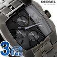 DZ4260 ディーゼル メンズ 腕時計 クロノグラフ ガンメタル DIESEL