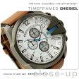 DZ4280 ディーゼル メンズ 腕時計 クロノグラフ ホワイト×ブラウン レザーベルト DIESEL