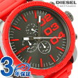 DZ4289 ディーゼル メンズ 腕時計 クロノグラフ ガンメタル×レッド DIESEL
