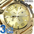 DZ4299 ディーゼル メンズ 腕時計 クロノグラフ オーバーフロー ゴールド DIESEL【あす楽対応】