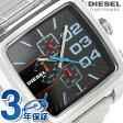 DZ4301 ディーゼル メンズ 腕時計 ダブル ダウン スクエア クロノグラフ ブラック DIESEL