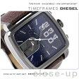 DZ4302 ディーゼル メンズ 腕時計 ダブル ダウン スクエア クロノグラフ ダークブルー×ブラウン レザーベルト DIESEL