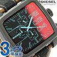 DZ4303 ディーゼル メンズ 腕時計 クロノグラフ ブラック×ブラウン レザーベルト DIESEL
