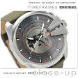 DZ4307 ディーゼル メンズ 腕時計 メガチーフ ガンメタル×カーキ レザーベルト DIESEL