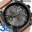 DZ4317 ディーゼル オーバーフロー クロノグラフ クオーツ DIESEL メンズ 腕時計 ガンメタル×ブラウン レザーベルト