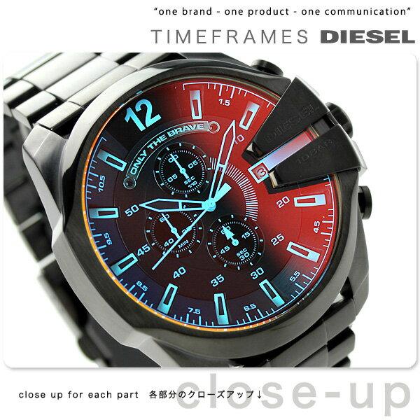 DZ4318 ディーゼル メガチーフ クロノグラフ メンズ 腕時計 DIESEL クオーツ オールブラック【あす楽対応】