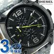 DZ4324 ディーゼル オーバーフロー クロノグラフ メンズ 腕時計 DIESEL クオーツ ブラック×グレーカモフラージュ【あす楽対応】