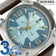 DZ4340 ディーゼル オーバーフロー クロノグラフ メンズ 腕時計 DIESEL クオーツ メタリックブルー×ブラウン