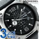 ディーゼル 時計 メンズ DIESEL 腕時計 DZ4341...