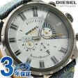 DZ4345 ディーゼル メンズ 腕時計 ストロングホールド シルバー×デニム DIESEL【あす楽対応】