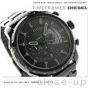 DZ4349 ディーゼル ストロングホールド クロノグラフ メンズ 腕時計 DIESEL クオーツ オールブラック