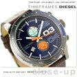 DZ4350 ディーゼル ダブル ダウン クロノグラフ メンズ 腕時計 DIESEL ネイビー×ブラウン【あす楽対応】