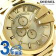 DZ4360 ディーゼル メンズ 腕時計 メガチーフ クロノグラフ ゴールド DIESEL