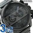 DZ4362 ディーゼル メンズ 腕時計 アイアンサイド クロノグラフ オールブラック DIESEL【あす楽対応】