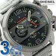 DZ4363 ディーゼル メンズ 腕時計 アイアンサイド クロノグラフ ブラック×ガンメタル DIESEL【あす楽対応】