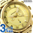 DZ4376 ディーゼル メンズ 腕時計 オーバーフロー クロノグラフ ゴールド DIESEL【あす楽対応】