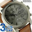 DZ5465 ディーゼル フレア クロノ クロノグラフ レディース 腕時計 DIESEL ガンメタル×ブラウン【あす楽対応】