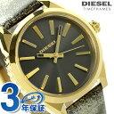 ディーゼル 時計 レディース DIESEL 腕時計 DZ54...
