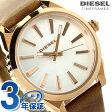 DZ5477 ディーゼル レディース 腕時計 クレイ クレイ シルバー×ブラウン DIESEL【あす楽対応】