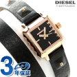 DZ5480 ディーゼル レディース 腕時計 ウルスラ ブラック DIESEL【あす楽対応】