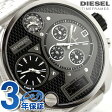 DZ7221 ディーゼル メンズ 腕時計 クロノグラフ メタルベルト ブラック DIESEL