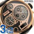 DZ7261 ディーゼル メンズ 腕時計 クロノグラフ ブラックレザー ブラック DIESEL
