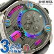DZ7270 ディーゼル メンズ 腕時計 クロノグラフ グレー×ブラック レザーベルト DIESEL【あす楽対応】