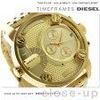 DZ7287 ディーゼル リトル ダディ クロノグラフ メンズ 腕時計 DIESEL クオーツ ゴールド