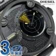 DZ7292 ディーゼル メンズ 腕時計 ダディ リトル デュアルタイム オールブラック レザーベルト DIESEL
