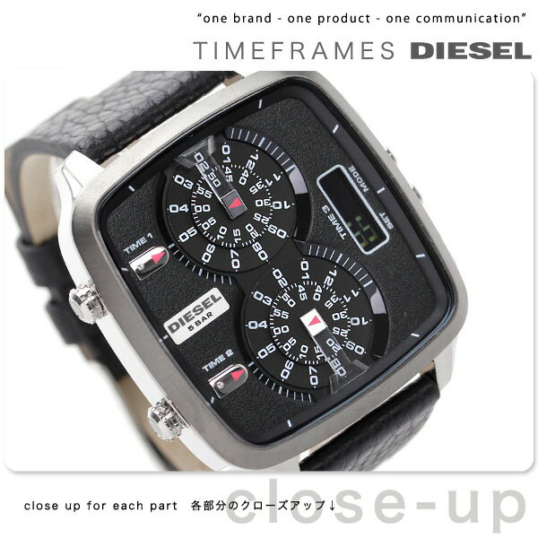 DZ7302 ディーゼル ハル クオーツ メンズ 腕時計 DIESEL ブラック レザーベルト [新品][1年保証][送料無料]