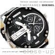 DZ7313 ディーゼル メンズ 腕時計 クロノグラフ ミスター ダディ 2.0 DIESEL クオーツ ブラック レザーベルト
