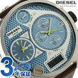 DZ7322 ディーゼル ミスター ダディ 4タイム クロノグラフ メンズ DIESEL 腕時計 クオーツ ライトブルー×ブラウン