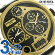 DZ7323 ディーゼル ミスター ダディ 4タイム クロノグラフ メンズ DIESEL 腕時計 クオーツ ブラック×ゴールド