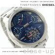 DZ7361 ディーゼル メンズ 腕時計 マシナス ネイビー DIESEL