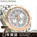 セイコー ドルチェ いい夫婦の日 限定モデル 電波ソーラー SADA044 SEIKO 腕時計 シルバー