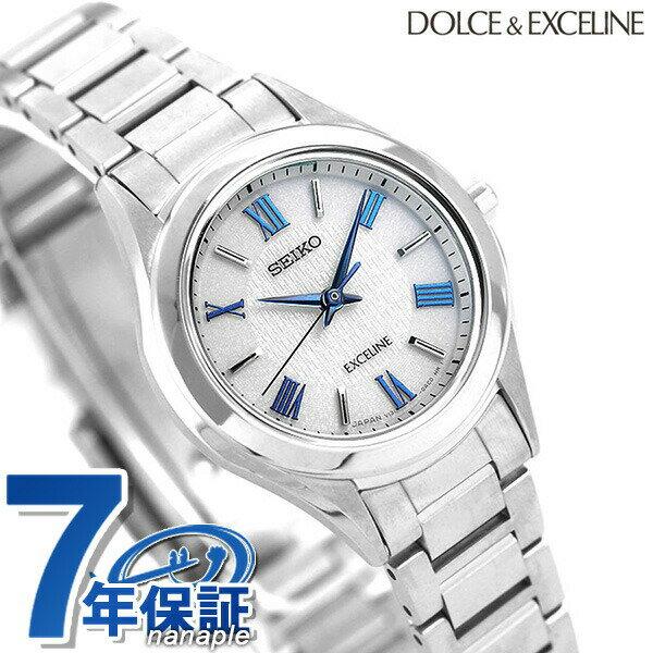 セイコー エクセリーヌ ソーラー レディース 腕時計 チタン SWCP007 SEIKO DOLCE&EXCELINE 時計