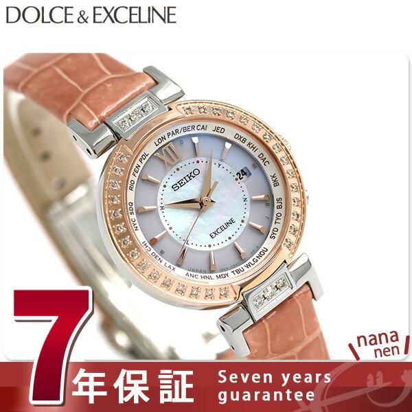 セイコー エクセリーヌ プレステージライン 電波ソーラー SWCW112 SEIKO DOLCE&EXCELINE 腕時計 [新品][7年保証][送料無料]