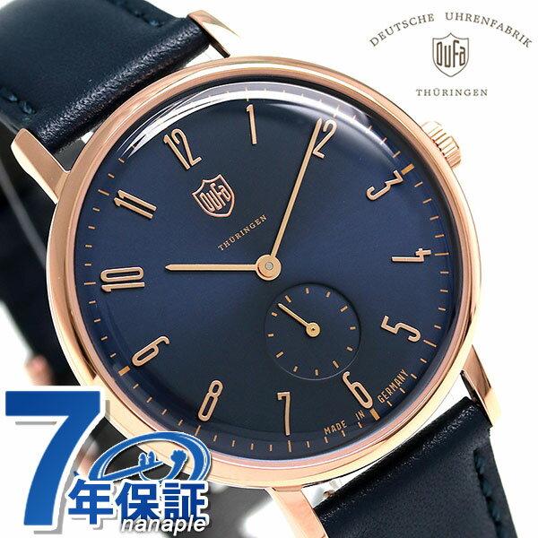 【今なら店内ポイント最大44倍】 DUFA ドゥッファ ヴォルター グロピウス 38mm ドイツ製 DF-9001-0F 腕時計 ネイビー×ピンクゴールド 時計【あす楽対応】