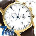 【時計スタンド付き♪】DUFA ドゥッファ ヴァイマール クロノグラフ 40mm ドイツ製 DF-9007-04 腕時計 ホワイト